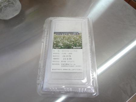 DSC03365-1.JPG