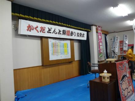 hadaka_01.jpg