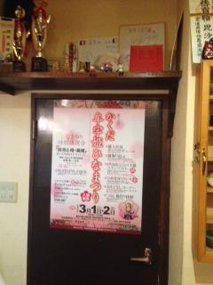 s_蜀咏悄 2.JPG
