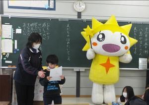 ひかりちゃん@横倉小学校.JPG