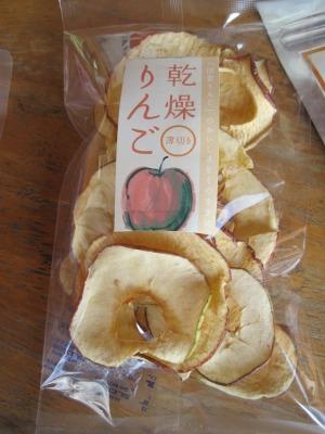 乾燥リンゴ.jpg