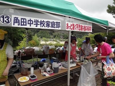 地元中高校生の出店 (6).JPG