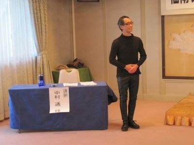 s_平成25年度 仙南ブロック商工青年部員 研修会 009.JPG