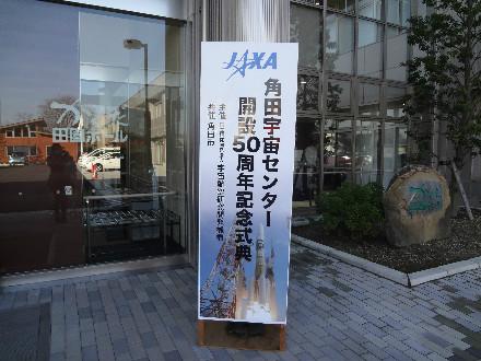 utyu_01.jpg